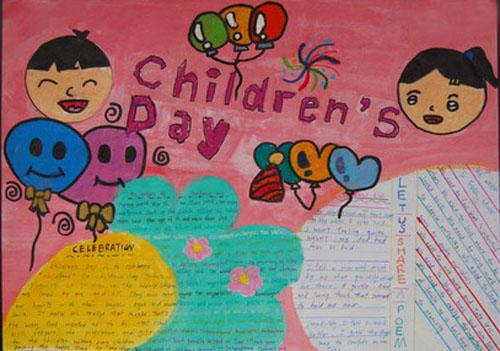 小学生六一儿童节作文范文(精选2篇) 五年级六一儿童节作文600字 庆祝