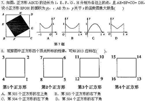 电路 电路图 电子 设计 素材 原理图 503_357