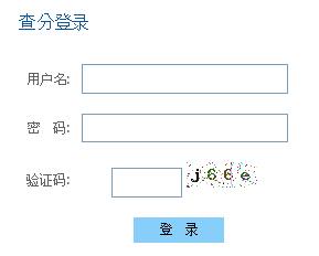 2014贵州高考查分电话(联通用户)_贵州高考成