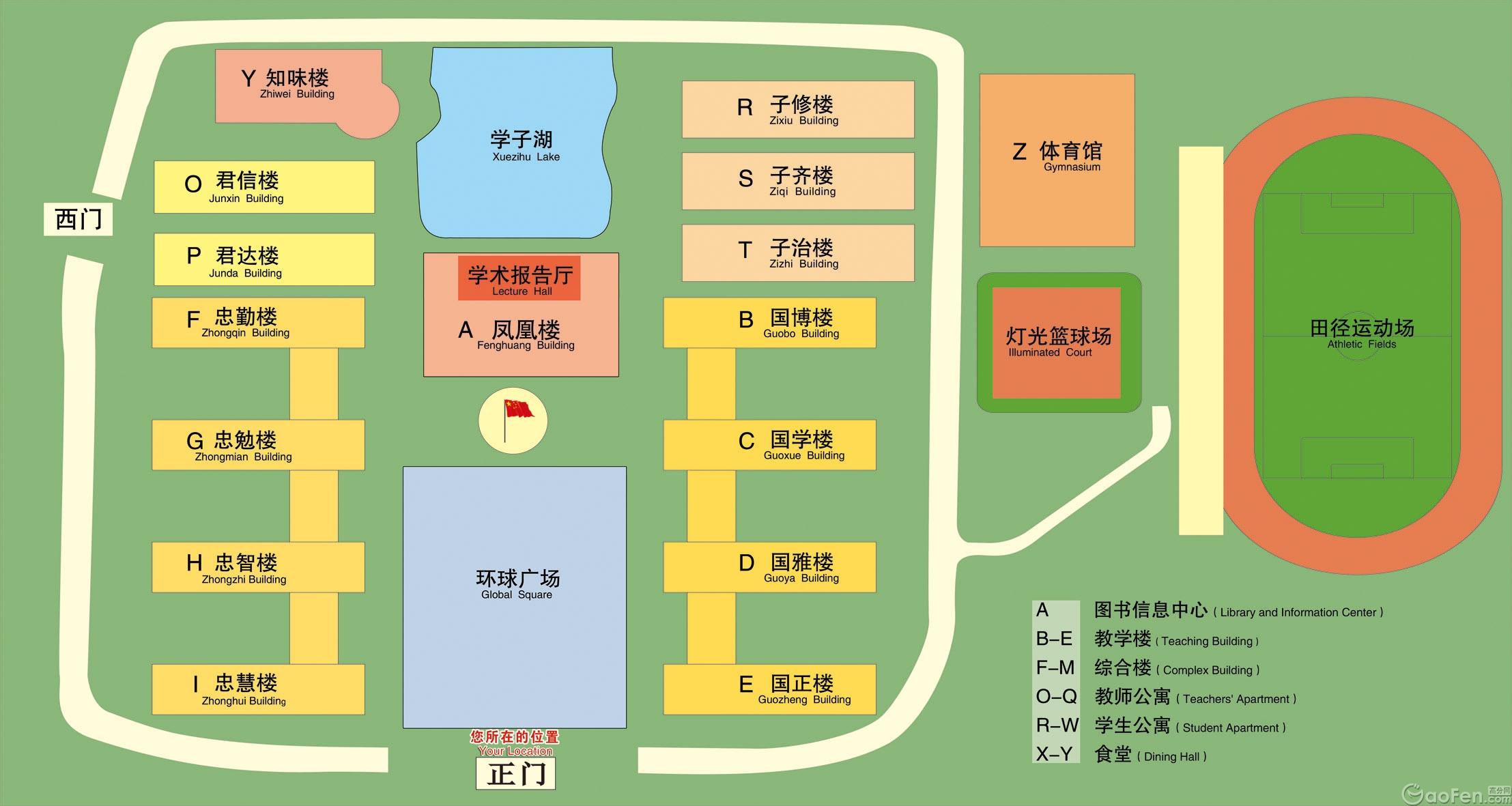 (2)广州市学生成长记录册(五,六年级).图片