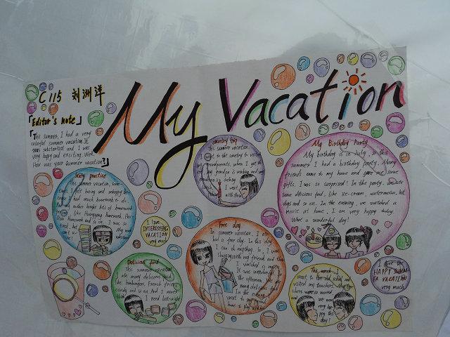小学生暑假英语手抄报