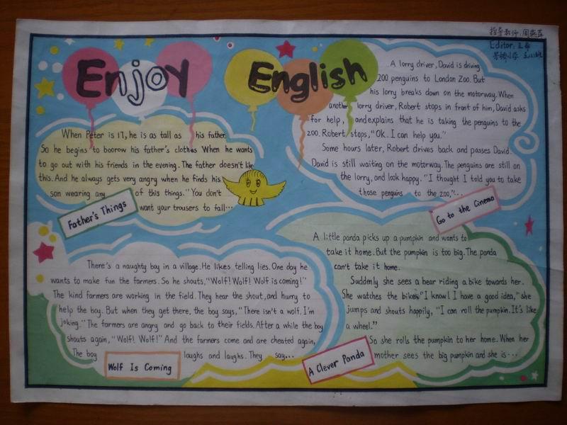 一年级暑假英语手抄报选图片