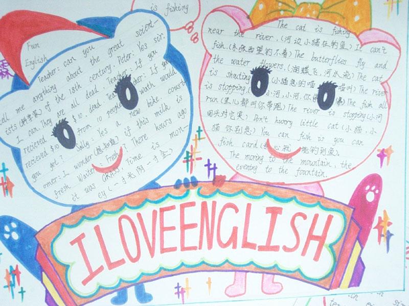 五年级英语手抄报精美图片图片