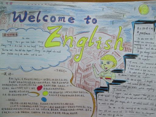 小学生暑假英语手抄报:welcome to enlish