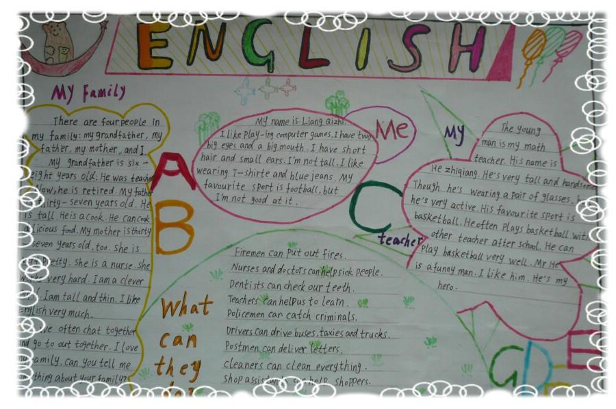 大班暑假英语手抄报_小学生经典暑假英语手抄报内容_手抄报_精品学习网