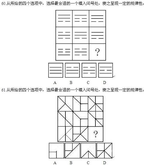 电路 电路图 电子 原理图 504_576