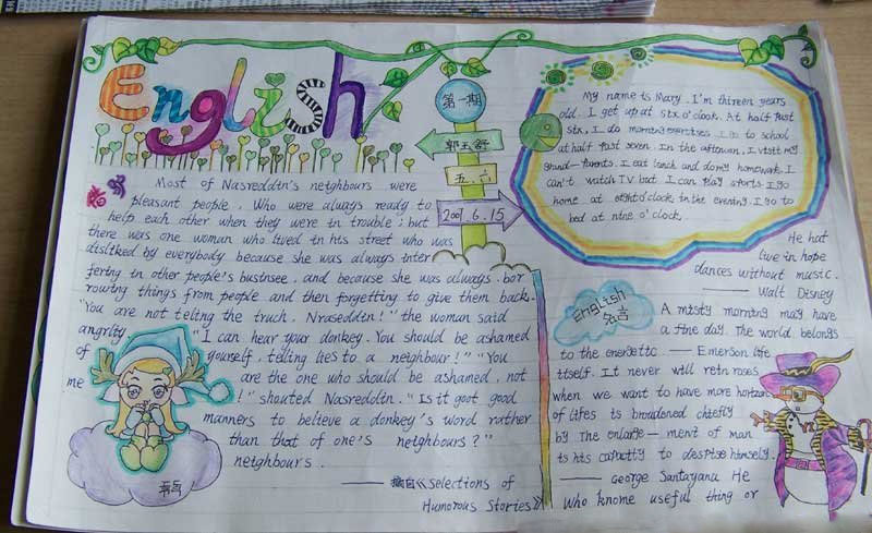 小学四年级暑假英语手抄报图片