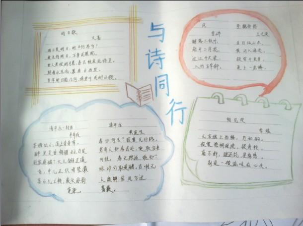 国庆节手抄报内容答:国庆节手抄报内容:中国国庆节简介:中华人民共和