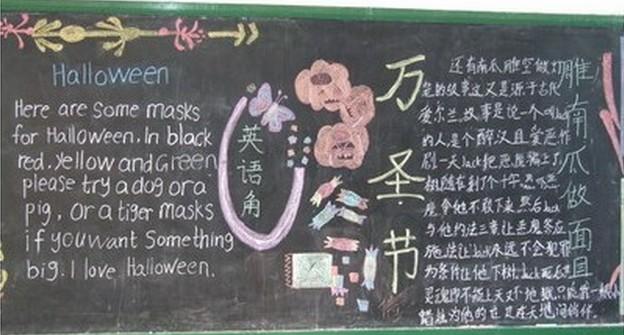 14年小学生万圣节英语黑板报