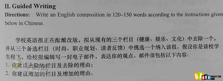 2014年上海高考英语作文题