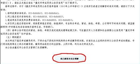 高级经济师考试网_北京人事考试网2014年高级经济师考试成绩查