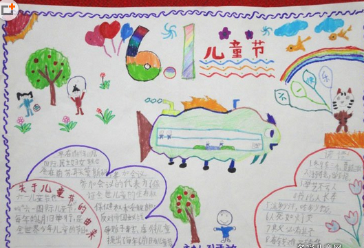 三年级儿童节手抄报:希望的花朵