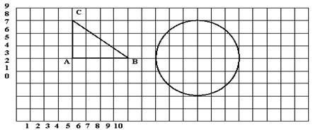 2015小学数学六年级下学期期末复习题