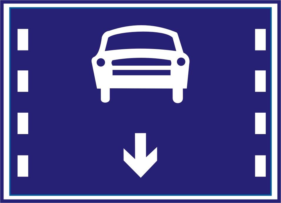 小学生必知的安全交通标志讲解