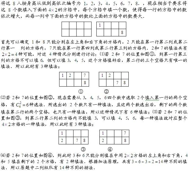 电路 电路图 电子 乐谱 曲谱 原理图 623_559