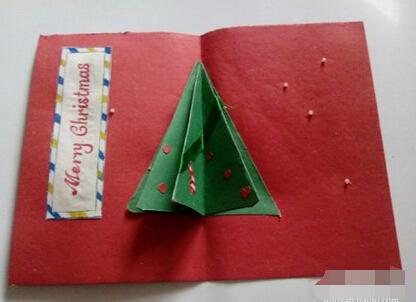 手工制作圣诞节贺卡