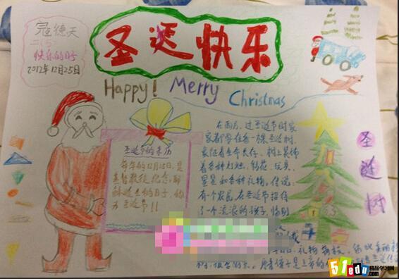 圣诞节手抄报主题:happy merry christmas