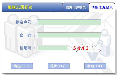 台州中考志愿填报网站