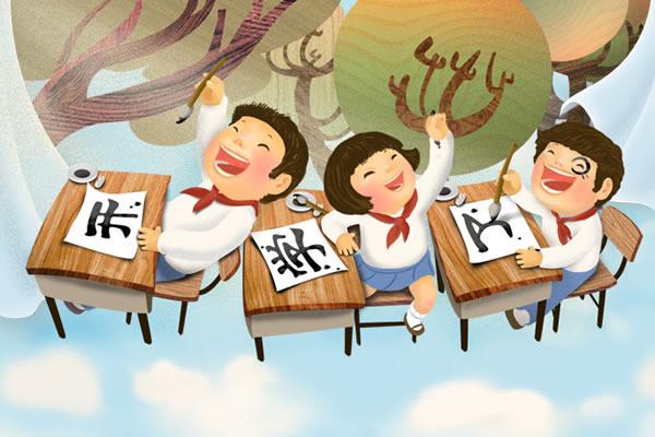 小学开学典礼学生发言稿