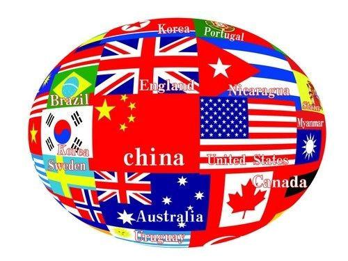 经济全球化对国际经济贸易的影响范文