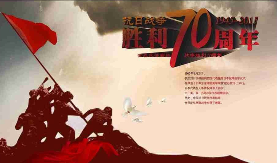 www.shanpow.com_关于抗战的演讲稿。