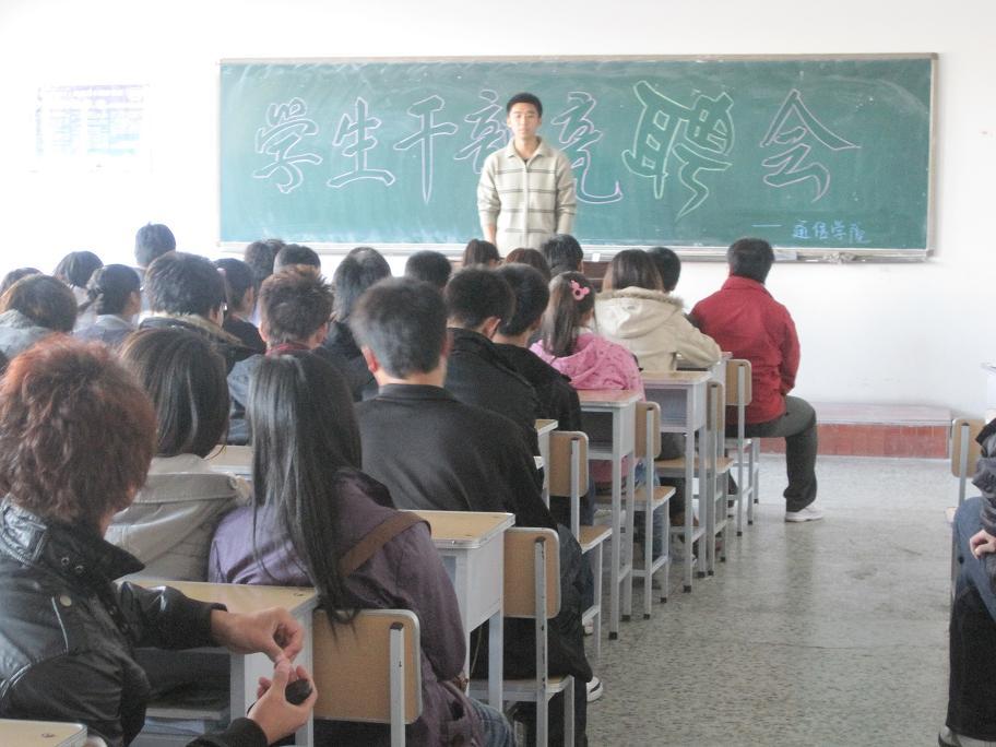 2015年大学生学生会演讲稿范文集锦_竞选演讲稿