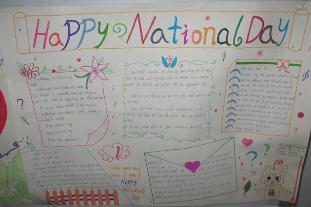 国庆节手抄报英语:happy national day
