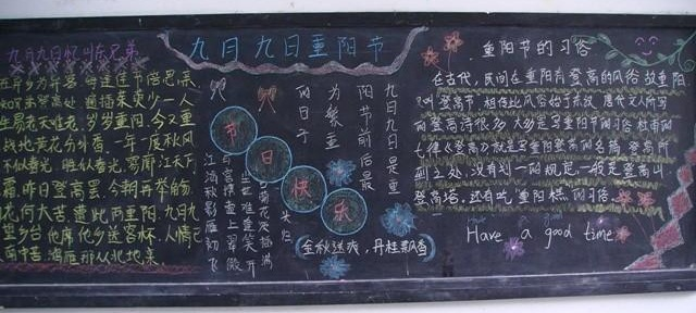 """九重阳节"""",这是我们孝敬老人"""