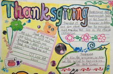 小编带来这篇 感恩节的手抄报素材,希望大家认真阅读.