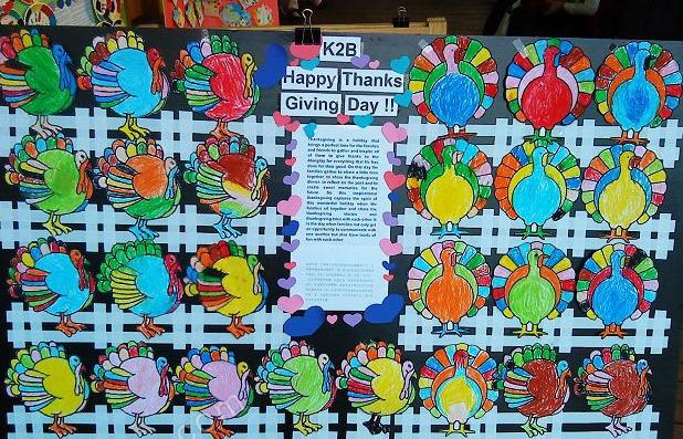 感恩节幼儿园环境布置介绍