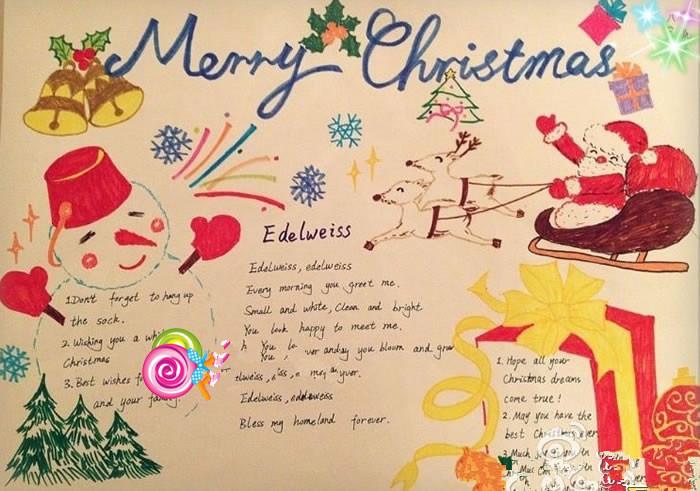 2015圣诞节英语手抄报:merry christmas