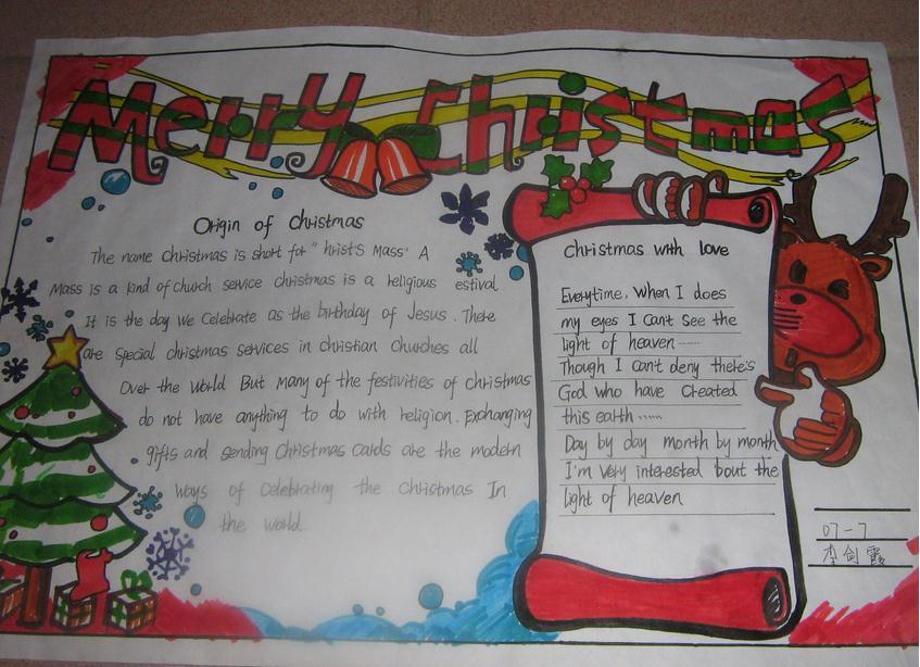 圣诞节英语手抄报资料 Christmas with love
