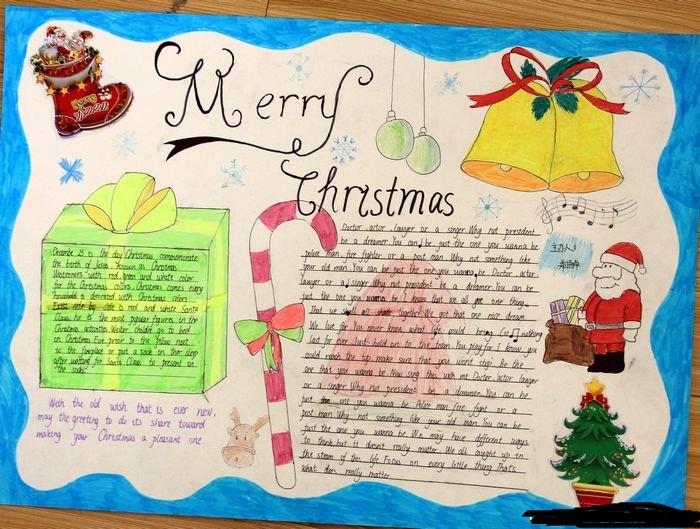 有关圣诞节手抄报英语图片:圣诞老人