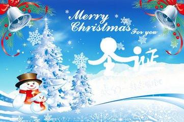 2015年圣诞节贺卡祝福语