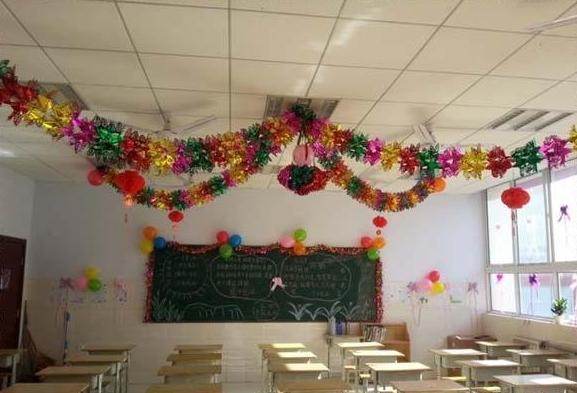 最新元旦晚会教室装饰