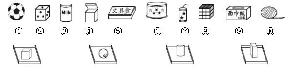 同步训练题(苏教版下册数学) 长方体个  正方体个 圆柱体个  球体个