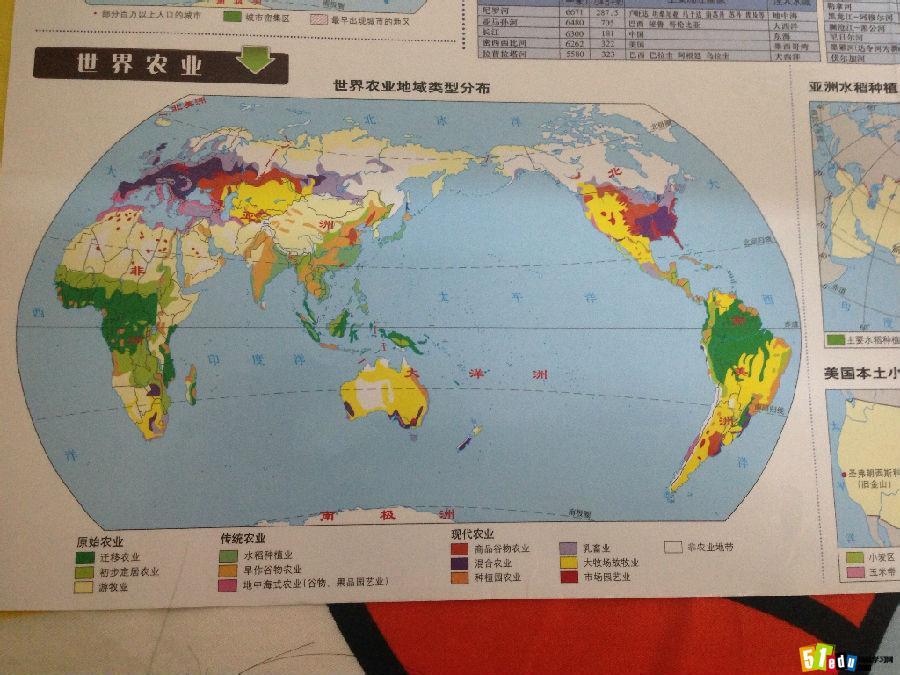 相关推荐: 高一必修2地理第四单元知识点:工业地域的形成 高一地理