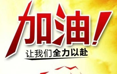 2016浙江台州中考考试安排(时间,科目汇总)