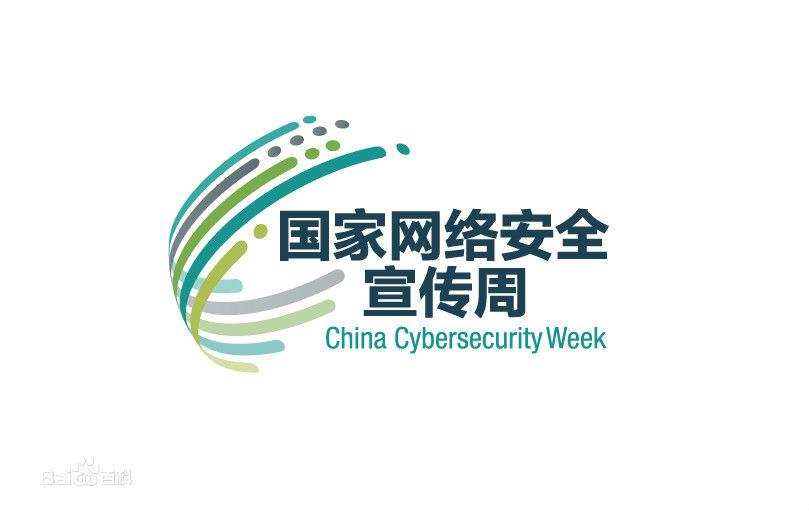 【2016县国税局工作总结】