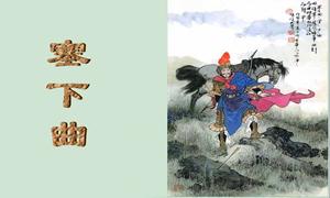 李白冬天的古诗_古诗里的冬天:关于冬天的古诗配画_词语句式_精品学习网