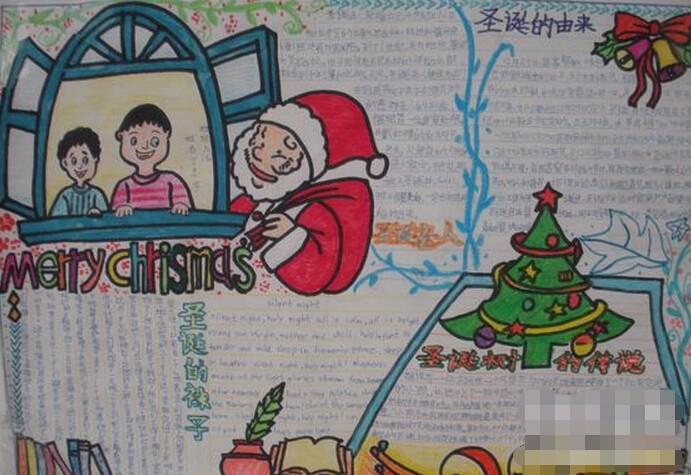 2016圣诞节手抄报素材:圣诞节的由来