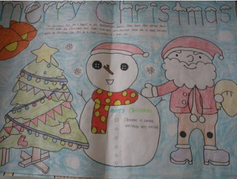 手绘圣诞之2016年圣诞节手抄报图片集锦