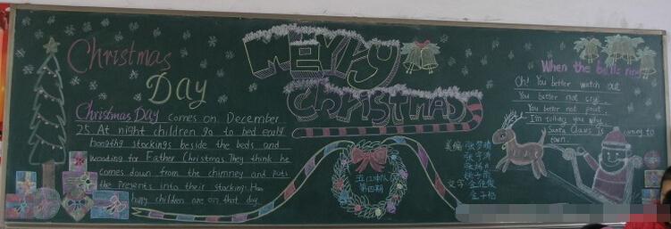 圣诞节黑板报更具创意~~~ 圣诞节来袭│你们班的圣诞节黑板报制作好了