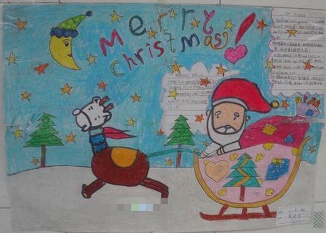 小学生圣诞节英语手抄报作品展