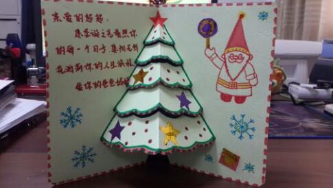 圣诞节贺卡制作图片:圣诞节