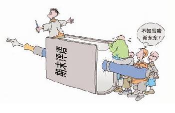 2016七评语各科初中期末年级精选v评语_初中生杂质化学老师除去图片