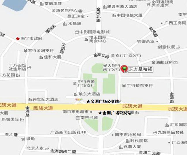 """(三)飞机场:乘机场大巴""""机场-南宁沃顿国际大酒店"""""""