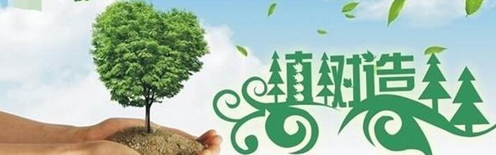 首页 作文 话题作文 环境作文  森林是地球生态系统的主体;是大自然的
