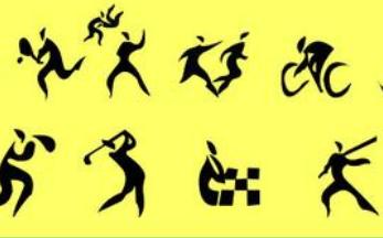 小学四年级体育综合练习教案封面