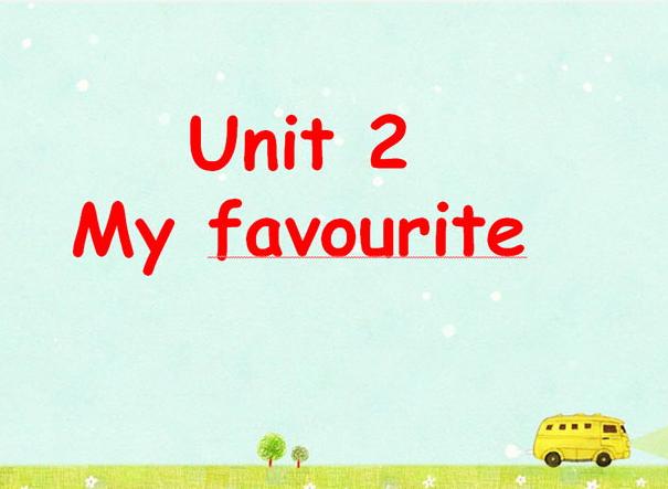 五年级英语module4课件模板:my favourite season